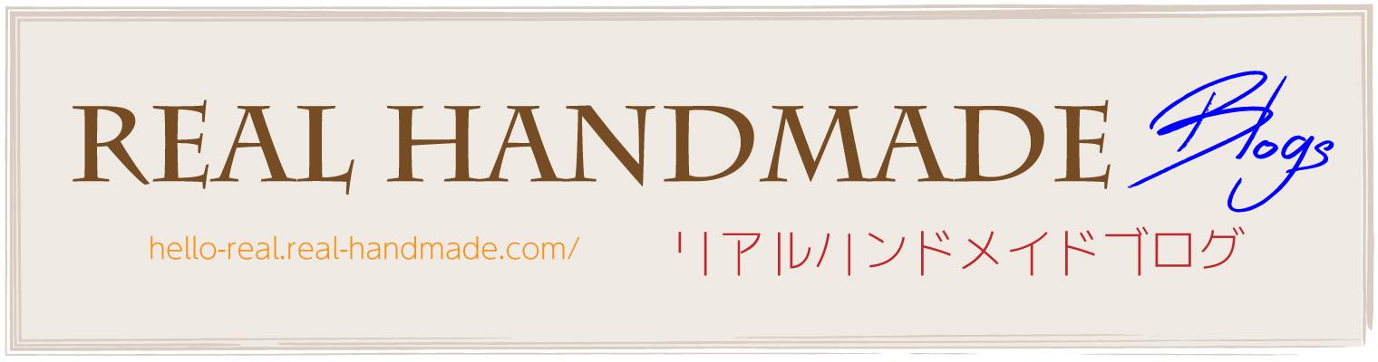 20180203-blog-banner02.jpg